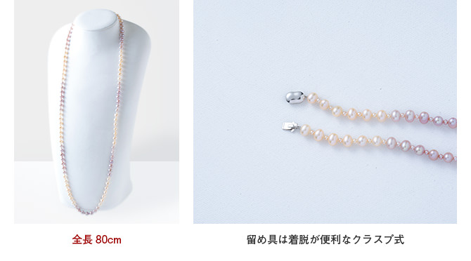 湖水真珠デザインネックレス_詳細2