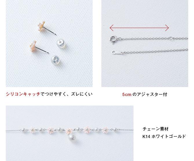 湖水真珠コンク貝ネックレスセット_特徴2